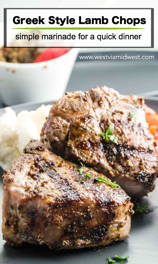 This easy pan sautéed Greek style Lamb Chop recipe comes together in no time.  Marinated in Mediterranean herbs and spices and brushed with mustard each little chop is tender, juicy and flavorful.  #lambchops #easter #weeknightdinner #30minutemeal